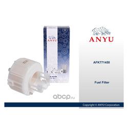 Фильтр топливный (ANYU) AFK771450