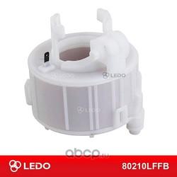 Фильтр топливный погружной в бак (LEDO) 80210LFFB