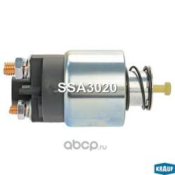 Реле втягивающее стартера (Krauf) SSA3020