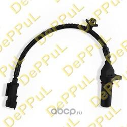 Датчик положения коленвала (DePPuL) DE0002B