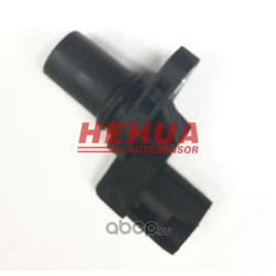 Датчик скорости (HEHUA) HHCKP3317