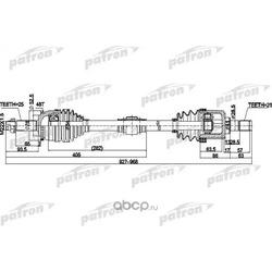 Полуось (PATRON) PDS0505