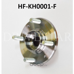 Ступица передняя (DRIVESTAR) HFKH0001F