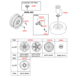 Гайка металлическая (Hyundai-KIA) 529503Y000