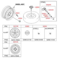 Колпак ступицы колеса (Hyundai-KIA) 529601R500