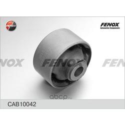 Сайлентблок (Fenox) CAB10042