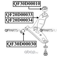 Рычаг передний, левый (QUATTRO FRENI) QF20D00033