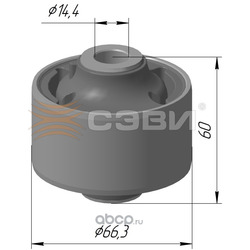 Шарнир переднего рычага задний (SEVI) 12214044