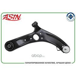 Рычаг подвески передний правый (ASIN) ASINAA2158