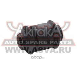 Сайлентблок переднего рычага передний (Akitaka) 1201PCS