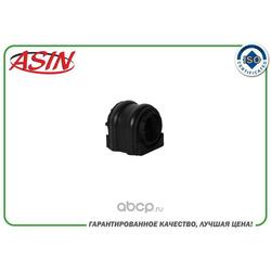 Втулка стабилизатора переднего (ASIN) ASINSB21616