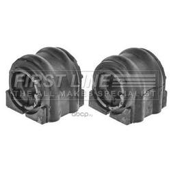 Ремкомплект, соединительная тяга стабилизатора (First line) FSK8049K