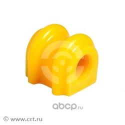 Втулка полиуретановая стабилизатора передней подвески (20,5 мм, 2 шт в упаковке) (Точка Опоры) 12012711