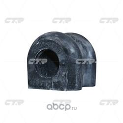 Втулка стабилизатора переднего (Ctr) CVKH159