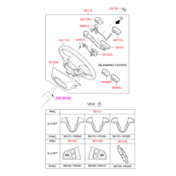 Накладка рулевой колонки (Hyundai-KIA) 561511R100S4
