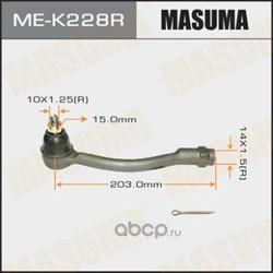 Наконечник рулевой (MASUMA) MEK228