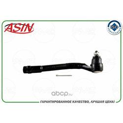 Наконечник рулевой правый (ASIN) ASINTE2198