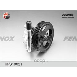 Насос гидроусилителя руля (Fenox) HPS10021