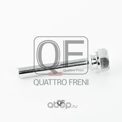Комплект направляющей гильзы (QUATTRO FRENI) QF00Z00175