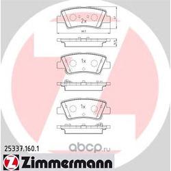 Колодки задние (Zimmermann) 253371601