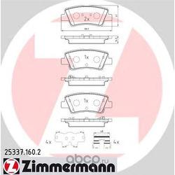 Колодки задние (Zimmermann) 253371602