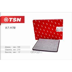 Фильтр салона угольный (Tsn) 97117B