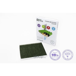 Противоаллергенный антибактериальный угольный фильтр салона (RAF FILTER) RF001HYX