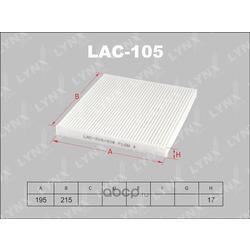 Фильтр салона (LYNX auto) LAC105