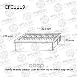Фильтр салонный угольный (AVANTECH) CFC1119