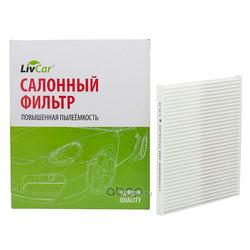 Салонный фильтр повышенной пылеемкости