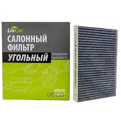 Салонный фильтр повышенной пылеемкости с активированным углем