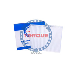Фильтр салонный (TORQUE) RSD106