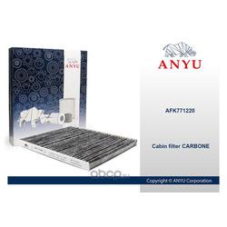 Угольный фильтр салона (ANYU) AFK771220