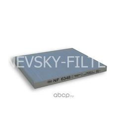 Фильтр салонный (NEVSKY FILTER) NF6348