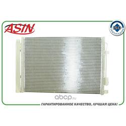 Радиатор кондиционера (ASIN) ASINR2325