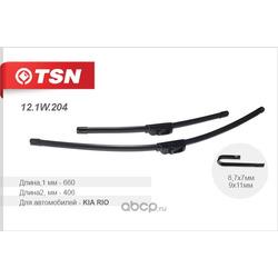 Щетки стеклоочистителя комплект (Tsn) 121W204