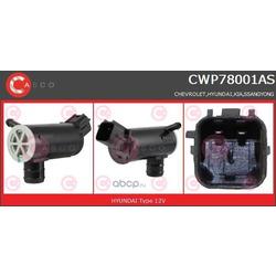 Водяной насос система очистки окон (CASCO) CWP78001AS
