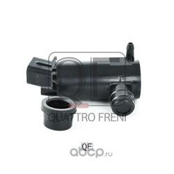 Моторчик омывателя (QUATTRO FRENI) QF00N00031