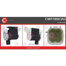 Водяной насос система очистки окон (CASCO) CWP78003AS