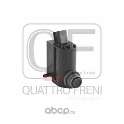 Водяной насос система очистки окон (QUATTRO FRENI) QF00N00011