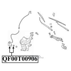 Моторчик омывателя (QUATTRO FRENI) QF00T00906