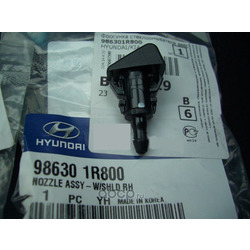 Форсунка стеклоомывателя (Hyundai-KIA) 986301R800