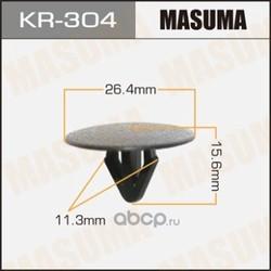Клипса автомобильная автокрепеж (упаковка 50шт, цена за 1шт) (MASUMA) KR304