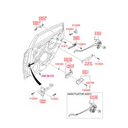 Ручка двери пластмассовая (Hyundai-KIA) 836101R000S4