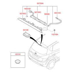 Кожух дополнительного стоп сигнала (Hyundai-KIA) 927101R200