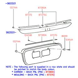 Фиксатор панели кузова (Hyundai-KIA) 8737528000
