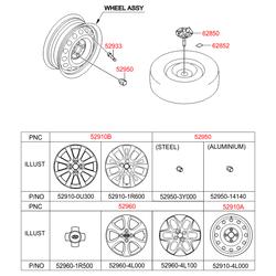 Алюминевый колесный диск (размер 6.0jx15) (Hyundai-KIA) 529104L450