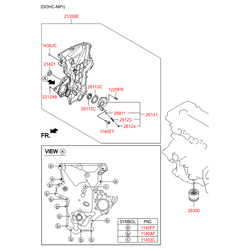 Боковая крышка блока двигателя (Hyundai-KIA) 213502B011