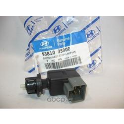 Выключатель стоп сигнала (Hyundai-KIA) 938103S000
