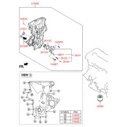 Деталь (Hyundai-KIA) 213502B012